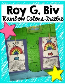 Roy G. Biv Rainbow Colors Freebie