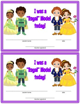 Royal Model Recognition Certificates ~ Freebie