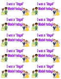 Royal Model Recognition Stickers ~ Freebie