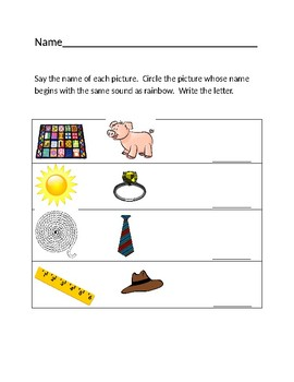 Rr Rainbow Homework Sheet #1
