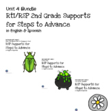 RtI/RSP 2nd Grade Supports for Steps to Advance Unit 4 Bundle