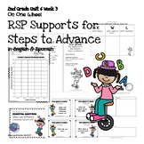 RtI/RSP 2nd Grade Supports for Steps to Advance Unit 6 Week 3