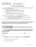 RtI specialist participation-parent permission form