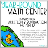 Rubber Duck Addition and Subtraction Within 10 Year-Round Math Center