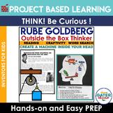 Project Based Learning | Rube Goldberg | Create Your Own Rube Goldberg Machine