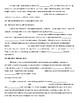 Rubenstein APHG Chapter 5 Key Issue 1 DYRT Quiz