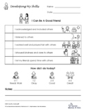 Rubric: I Can Be A Good Friend - Black and White