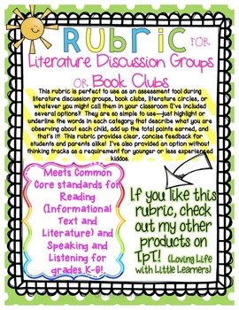 Rubric for Book Clubs, Literature Discussion Groups, or Literature Circles!