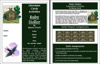 Ruby Holler Literature Circle Activity