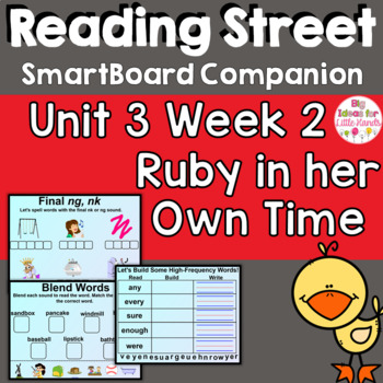 Ruby in Her Own Time SmartBoard Companion 1st First Grade