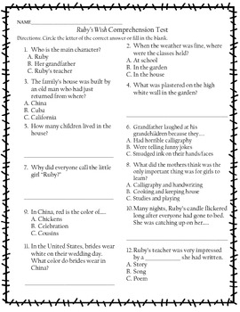 Ruby's Wish Comprehension Test, Vocabulary Page, and Vocabulary