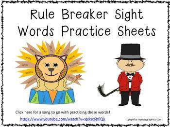 Rule Breaker Sight Words Packet