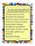 Rules and Consequences Poster