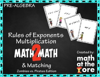 Rules of Exponents - Multiplication MATH2MATH