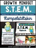 Rumpelstiltskin STEM Challenge and Growth Mindset Flip Book