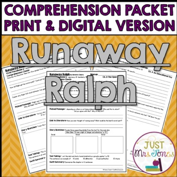 Runaway Ralph Comprehension Packet