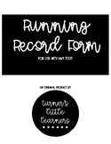 Running Record & Modified Miscue Analysis Form -- AMAZING
