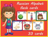 Russain Alphabet Flash Cards.