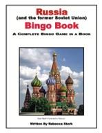 Russia Bingo
