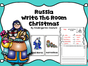 Russia Christmas Write The Room