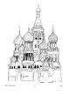 Russia: Decorating Onion Domes