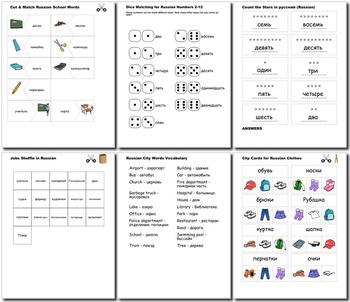 Russian Bundle for Smart Teachers: 10 beginner units & ☆147+☆ NO PREP printables