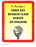 Russian Class First Day Student Survey