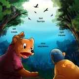 Russian Dual Language Book:  Bosley's New Friends