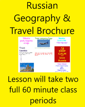 Russian Geography and Travel Brochure Activity WITH rubric