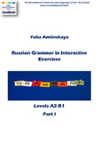 Russian Grammar in Interactive Exercises