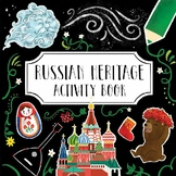 Russian Heritage Activity Book