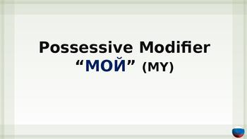 "Russian Language Video Tutorial - Introduction of ""МОЙ"" - MY"