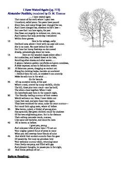 Russian Poetry Analysis: Pushkin Poem