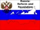 Russian Reform and Revolution 1815-1910