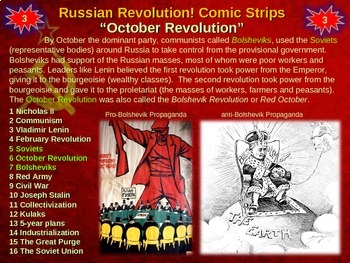Russian Revolution Comic Strip Activity:  fun engaging informative 21-slide PPT