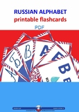 Russian alphabet flashcards