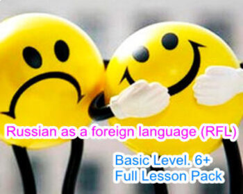 Russian as Foreign Language. Reading/Writing Lesson. Basic Level. 6+