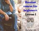 Russian course for beginners. A1- Lesson 1