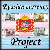 Russian currency!