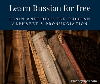 Russian flashcards. Learn Russian with Lenin I