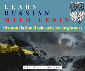 Russian flashcards. Learn Russian with Lenin II