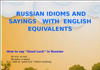 Russian idioms, sayings