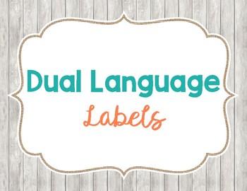 Rustic Dual Language Labels