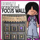 Rustic Farmhouse Preschool Weekly Focus Wall