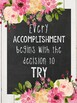 Rustic Theme Motivational Posters