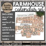 Rustic Wood Calendar Set