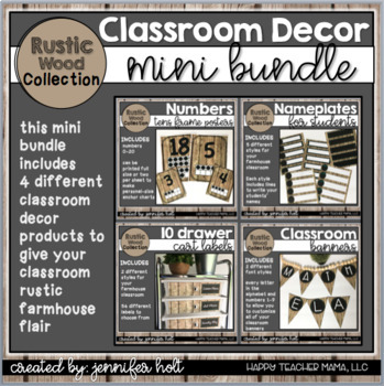 Rustic Wood Collection Classroom Decor {Bundle!}