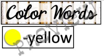 Rustic Wood Word Wall Kit