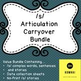 S Articulation Carryover Bundle