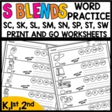 S BLEND Print and Go Worksheets